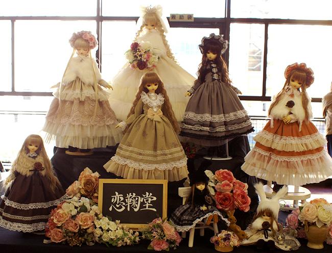 10-12-12-idoll-01.jpg