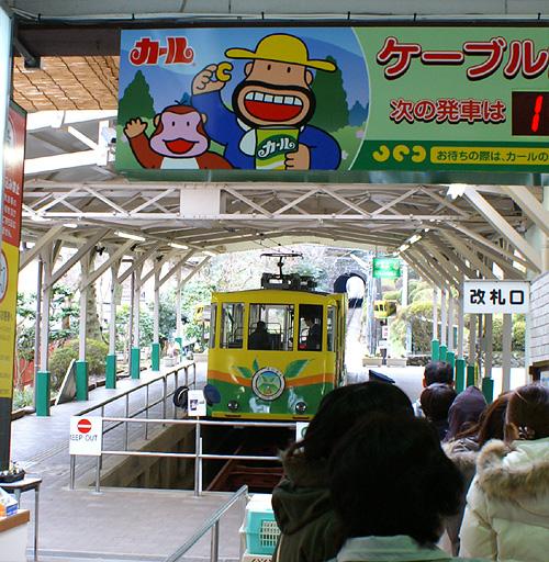 10-3-29-takao-010.jpg