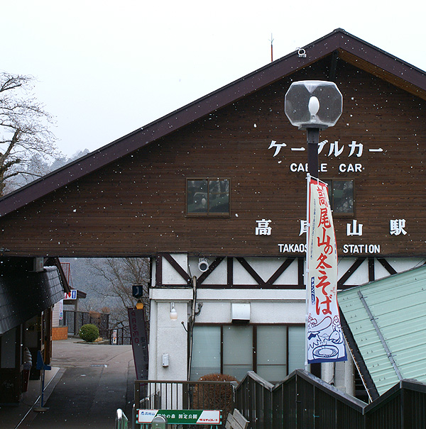 10-3-29-takao-013.jpg