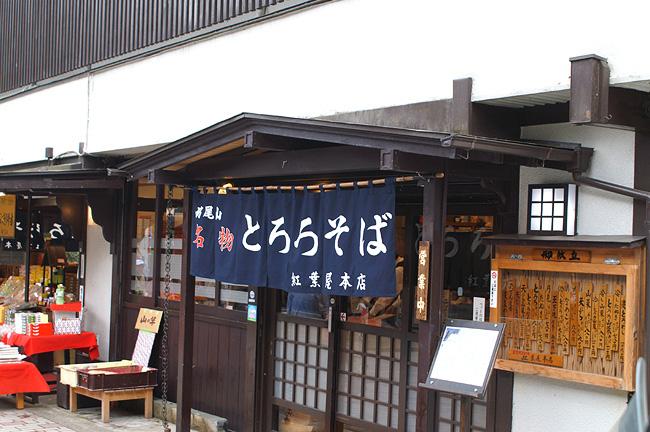 10-3-29-takao-05.jpg