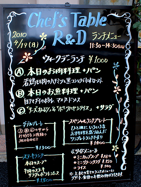 10-4-20-rd-08.jpg