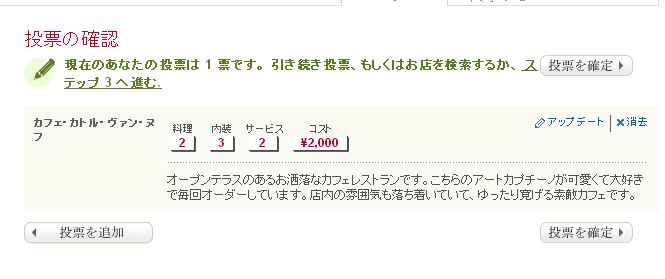 10-5-12-z-03.jpg