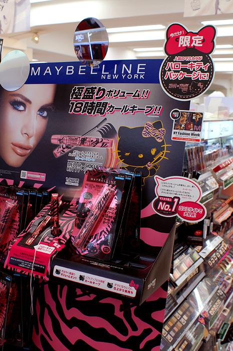 10-6-12-amybelline-014.jpg