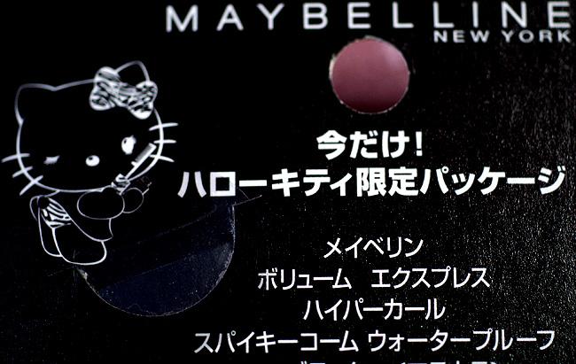 10-6-12-amybelline-08.jpg