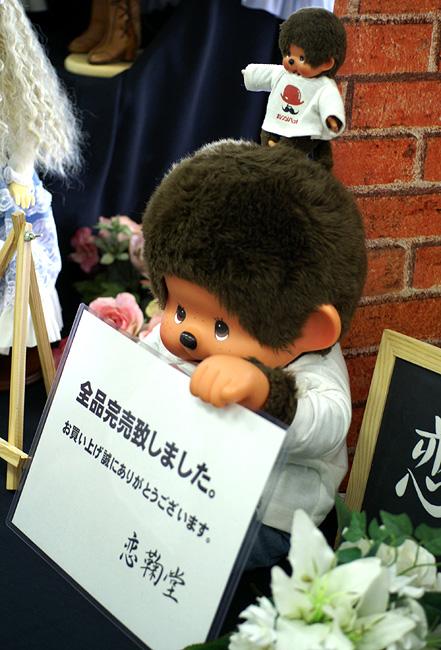 10-7-25-idoll29-024.jpg
