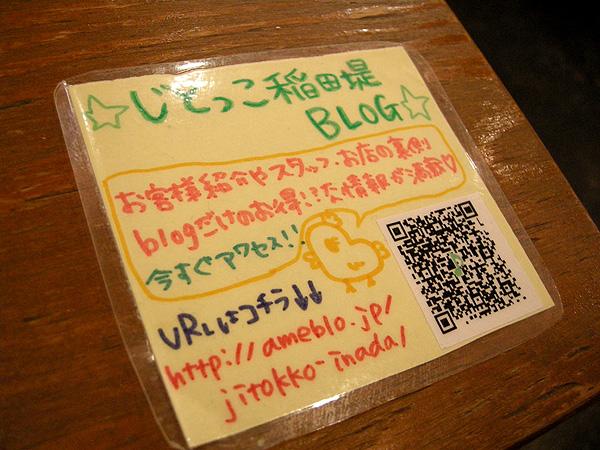 10-9-28-ji-08.jpg