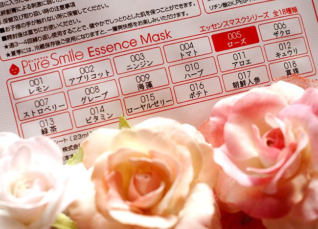 11-2-4-smile-02.jpg