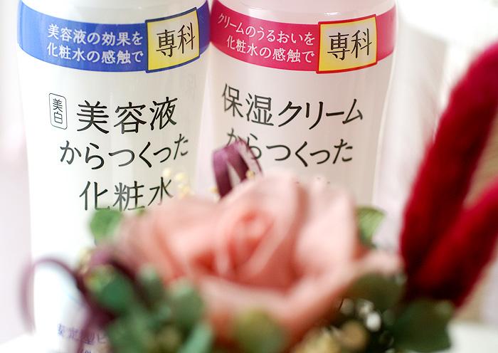 11-3-24-bihaku-06.jpg