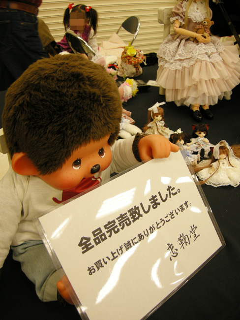 11-3-7-idoll31-11.jpg