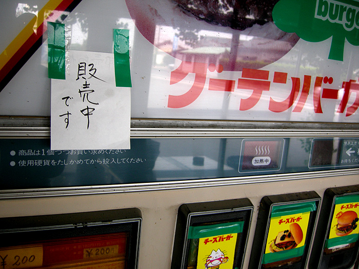 11-6-7-ji-01.jpg