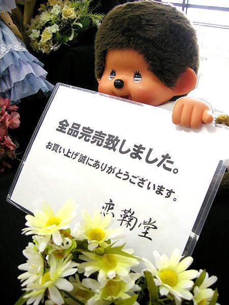11-7-26-koimari-015.jpg