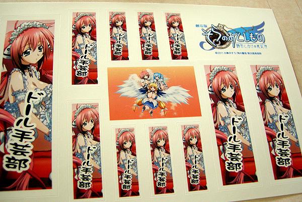 11-7-26-koimari-018.jpg