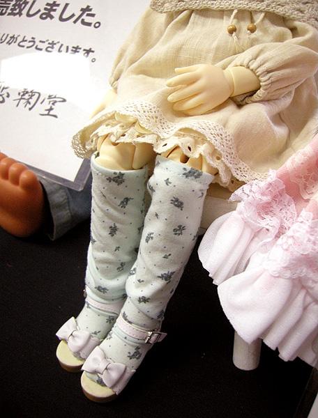11-7-26-koimari-024.jpg