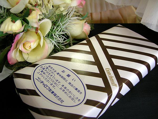11-7-26-koimari-033.jpg