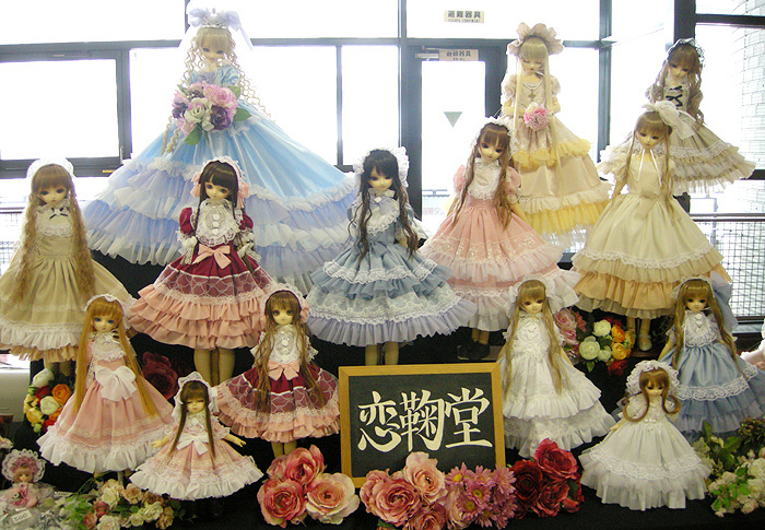 11-7-26-koimari-05.jpg