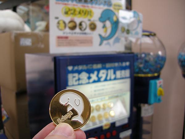 11-8-14-shi-para-022.jpg