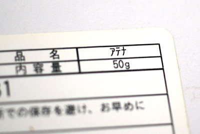 11-8-2-r-02.jpg