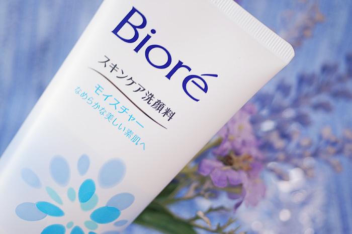 11-8-9-biore-03.jpg