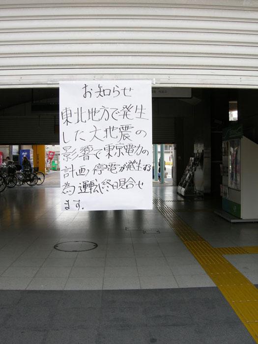 3-15-j01.jpg