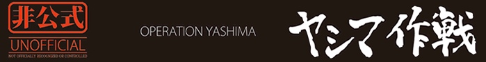 yashima08.png