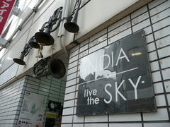 india live the sky