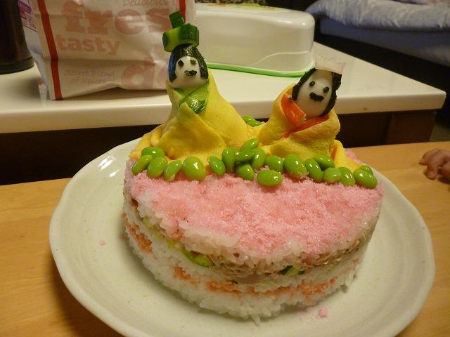 チラシケーキ