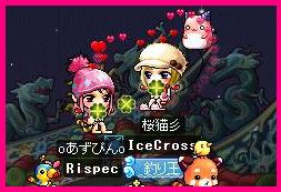 1_20100324030530.jpg