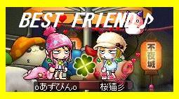 2_20100324032940.jpg