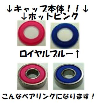 2_20091124152717.jpg