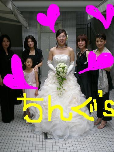 DSCN3367.jpg