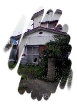 MJの旧家