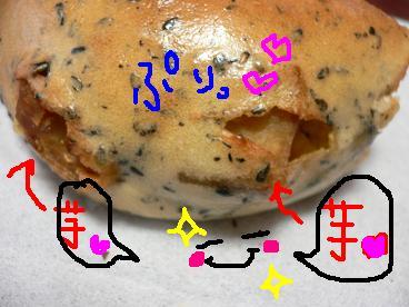 お芋チーズ@ともよちゃん (4)