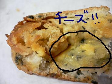 お芋チーズ@ともよちゃん (5)