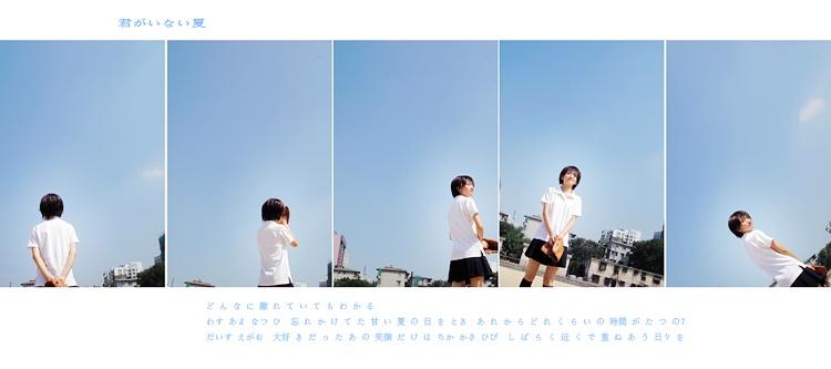 DSC05030SS.jpg