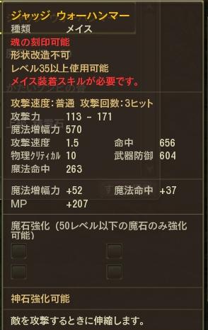 20112111.jpg