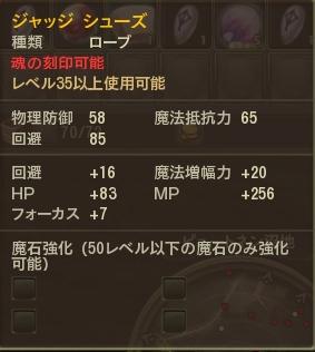 20112112.jpg