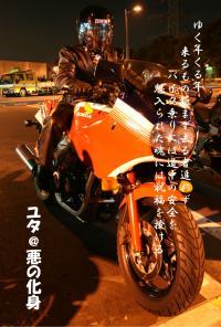 2010mixi逕ィ蟷エ雉
