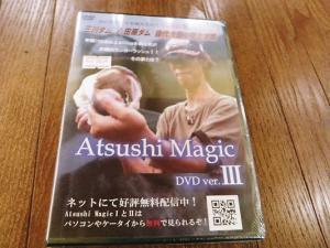 AtsushiMagic