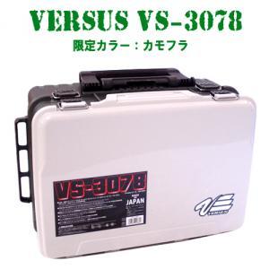 VS-3078-1.jpg