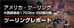 banner_091217.jpg