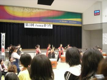 ジャンプ祭り-1