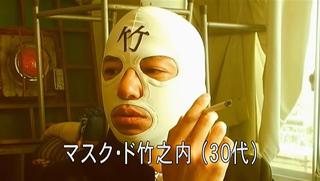 魁!!クロマティ高校 THE★MOVIE.avi_001026818