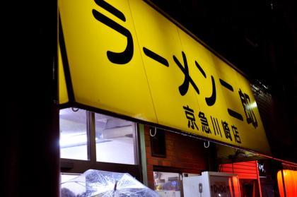 jirokawasaki2.jpg