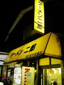 jirokoganei2.jpg