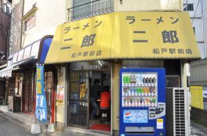 jiromatsudo2.jpg