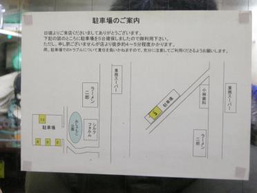jiromejiro3.jpg