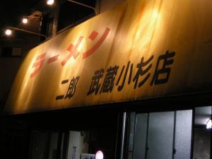 jiromusashi2.jpg