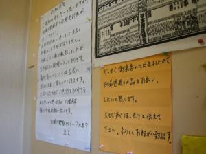jirosagami3.jpg