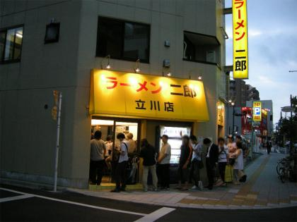 jirotachikawa2-2.jpg