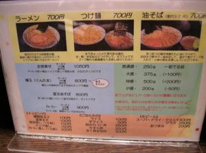 tonikaku3.jpg